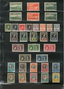 Luxembourg Stamps 1921-1990 Semi-Postal Scott B1-378 nearly complete MH CV $774