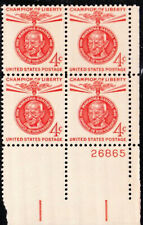 Scott 1174 4¢ Mahatma Gandhi Plate Block of 4