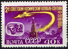Russia Soviet Space Dogs Belka and Strelka flight over Kremlin stamp 1960 MNH