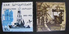 670-71 INDUSTRY MNH OF 1965 (SEE ITEM DESCRIPTION)