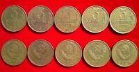 LOT OF 10 SOVIET UNION RUSSIA USSR 3 KOPEK KOPEKS COINS 1961-1991 CCCP
