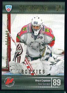 2013-14 Russian Sereal KHL Rookies I.Sorokin 96/199
