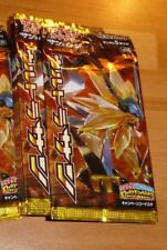Yu-Gi-Oh SM5S BOOSTER PACK RARE SEALED CARD CARTE ULTRA SUN JAPAN #Z UNOPENED X1