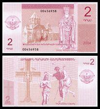 Nagorno Karabagh (ARMENIA) 2 DRAM 2004 UNC