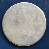 1818 Capped Bust Quarter Dollar 25c Circulated Possible Poor 1 #9702