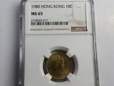 Hong Kong 1980, Elizabeth II 10 Cents, KM-28.3, NGC MS 65 GEM UNC Rare