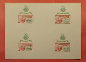 IMPERF PROOF SHEET GUINEA AIRMAIL NY WORLDS FAIR S/S MNH