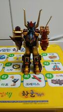 power rangers wildforce animus megazord korean