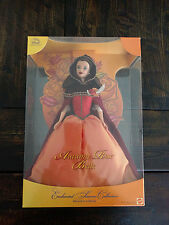Mattel Disney Beauty and the Beast Autumn Rose Enchanted Seasons Belle Doll NIB