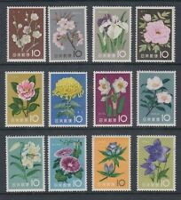 JAPAN 1961 FLOWERS SET (x12) MINT (ID:823/D47273)