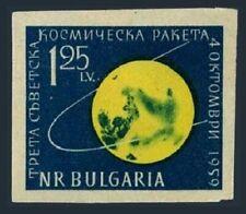 Bulgaria 1093 imperf,hinged.Michel 1152. Flight of Lunik 3 around Moon,1960.