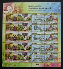 Traditional Children's Folk Tale Malaysia 2007 Cartoon Animation (sheetlet) MNH