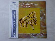 Nina Simone Nina Simone And Piano ! RCA RJL-2555 Japan  VINYL LP OBI