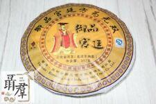 Gu Yi puer tea factory Imperial black shu ripe Pu erh Royal Quality 2014 357g