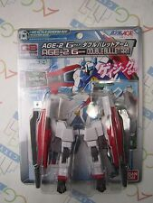 Gundam Age Gage-Inglink Gage-ing Builder Gundam Age 2 Double Bullet Arm Parts