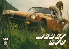MG MGB GT & V8 1974-76 UK Market Sales Brochure