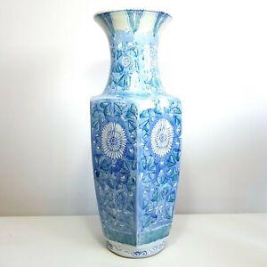 Large Vintage Hand Painted Oriental Style Vase / Urn - Blue, Green, White,...