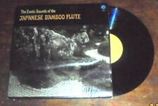 Exotic Sounds of the Japanese Bamboo Flute record album