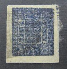 Nystamps britische Nepal Stempel # 7 gebraucht s17y2866