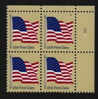 2007 American Flag Sc 4129 MNH plate block of 4, Scarce Low Printing