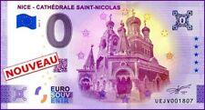 UE JV-3 / NICE - CATHEDRALE SAINT-NICOLAS / BILLET 0 € / 0 € BANKNOTE 2021-3
