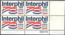 Scott # 1632 -Us Plate Block Of 4 - Interphil '76 - Mnh - 1976