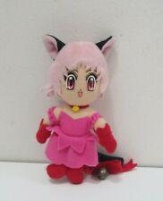 "Tokyo Mew Mew Ichigo Momomiya Mascot Keychain Takara Plush 5"" Toy Doll Japan"