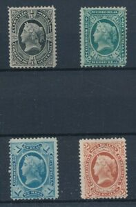 [34807] Guatemala 1875 Good set Very Fine Mint no gum stamps