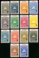 Nicaragua Stamps Lot of 14x Specimen Values