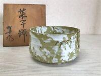 Y1305 BOWL Seto-ware box confectionery pottery Japanese antique vintage Japan