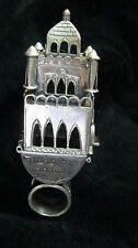 Antique 84 Solid Sterling Silver Amazing Jewish Wedding Ring Italy Besamim Box