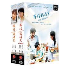 Sunny Happiness (幸福最晴天 / Taiwan 2011) TAIWAN TV DRAMA COMPLETE 7DVD