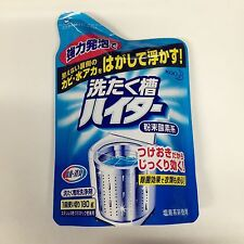 Kao Washing machine for washing machine Hitter 180g Shipping from Japan