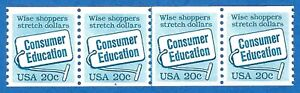 1982 Consumer Education Plate Number PNC #4 Coil Strip of 4 Stamps Mint NH #2005