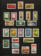 (YYAZ 755) Vietnam 1964 Lot of 23 stamps