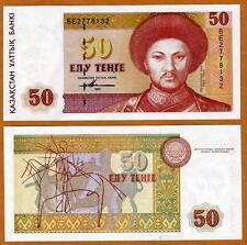 Kazakhstan, 1993, 50 tenge, FIRST EX-USSR, Pick 12, UNC
