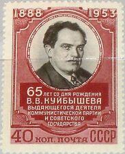 Russia Unione Sovietica 1953 1666 1663 Valerian Kuibyshev boshevik leader White Paper