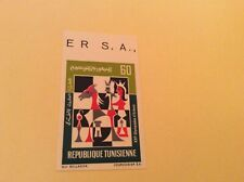 Chess/ Echecs/ Schach Very rare. !  Tunisia, 1972, imperforated