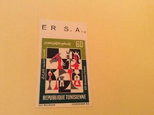 Chess/ Echecs/ Schach , Very rare. !  Tunisia, 1972, imperforated !!!