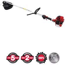 Line Trimmer | Shindaiwa T226s, Straight Shaft, 21.1cc, Five Year Warranty