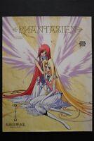 """JAPAN Nobuteru Yuuki Art Book """"Phantasien"""" (Record of Lodoss War & Other)"""