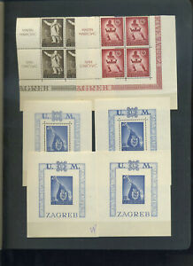 1942-44 Nazi German puppet state Croatia MNH miniature sheet collection