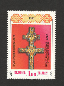 BELARUS-MNH-STAMP-1000 years of Orthodox Church in Belarus-ovept-1992/1993.