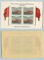 Russia USSR 1955 SC 1772a mint Souvenir Sheet . rta5963