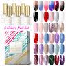 6 colori / set Smalto Per Unghie Con Gel UV CatEye Glitter UV DIY BORN PRETTY