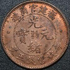 1906 Empire of China FOO-KIEN province 5 CASH Bronze coin