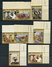 V322  Aden-Kathiri State of Seiyun  1966  - art Churchill   8v.    MNH