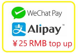 WECHAT POCKET ALIPAY 25 RMB 微信红包充值 购物券 HONGBAO 余额 WEIXIN TOP UP 支付宝转账 游戏PAY25元人民