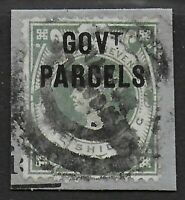 SG O68.  1s.Dull Green GOVT. PARCELS. Fine Used On Piece. Good Colour. Ref.07182