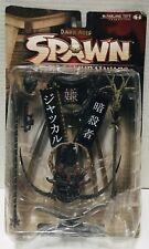 Spawn - Dark Ages The Samurai Wars Series 19 - Accessory Pack - McFarlane Toys